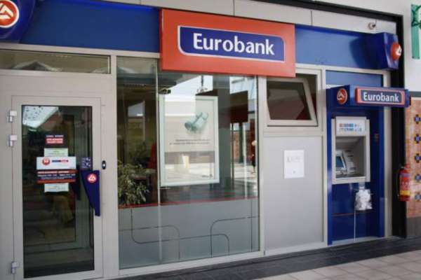 یورپین بینک برائے تعمیرنو و ترقی اردن کے بنیادی ڈھانچے کے منصوبوں میں ..