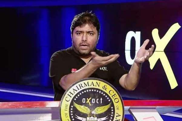 ایگزیکٹ جعلی ڈگری کیس: شعیب شیخ سمیت دیگر ملزمان کی بریت کا فیصلہ کالعدم
