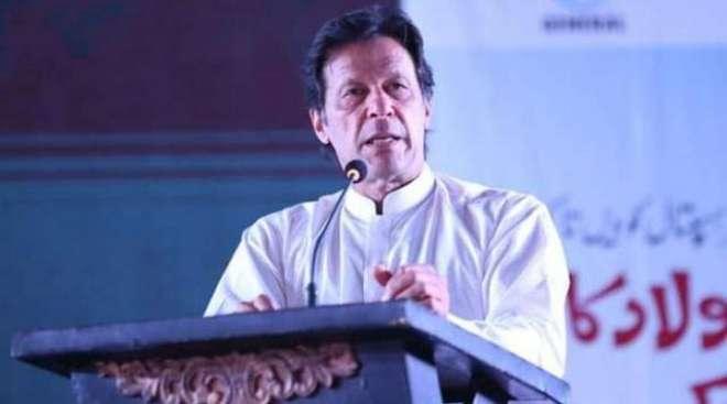 تحریک انصاف کے چیئرمین عمران خان 27 مئی کو کراچی آئیں گے