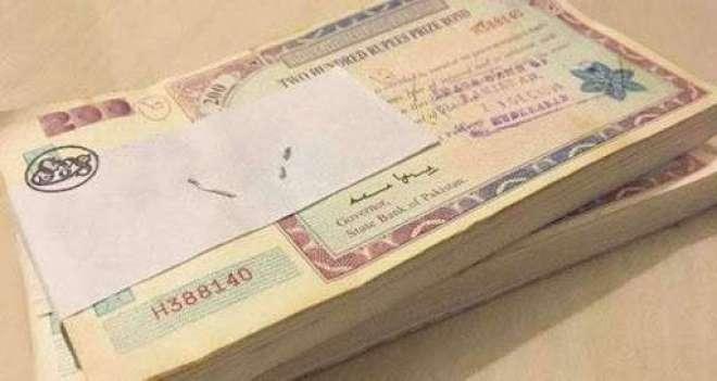 100اور1500مالیت کے انعامی بانڈز کی قرعہ اندازی 15مئی کو ہو گی