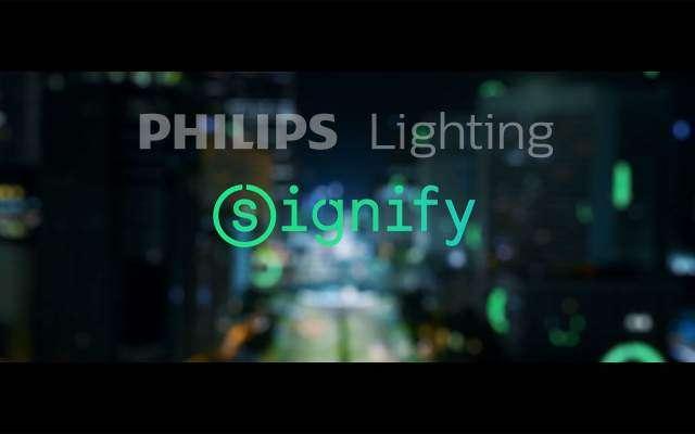 فلپس لائٹنگ اب سگنیفائی (Signify) ہے