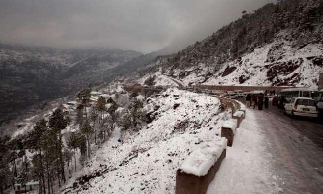 ملک کے مختلف حصوں میں کل سے منگل تک بارش اور پہاڑوں پر برف باری کا امکان ..