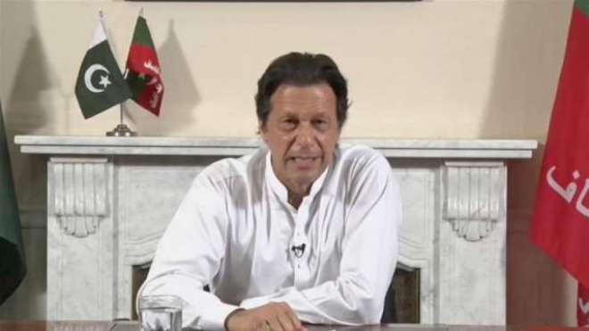 عمران خان کی تقریب حلف برداری مزید تاخیر کا شکار ہو جانے کا امکان