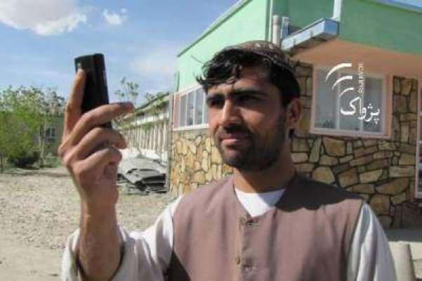 طالبان نے جنوبی افغانستان میں موبائل فون سروس بند کرا دی