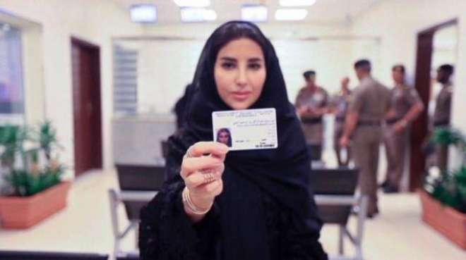 سعودی عرب میں خواتین کے لیے تاریخی لمحہ آن پہنچا