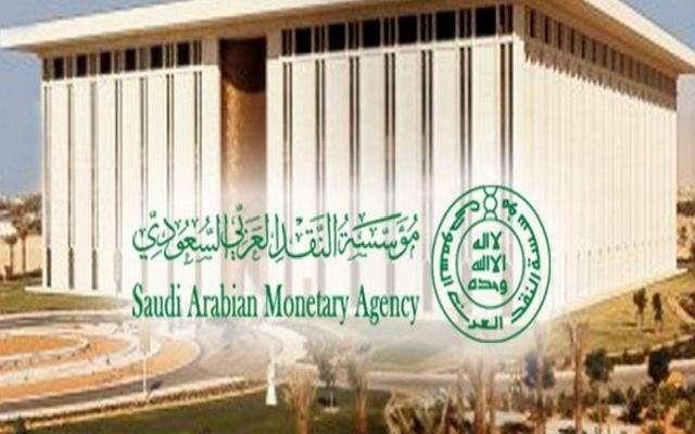 مالیاتی ادارے کیئر سینٹر قائم کریں، سعودی مانیٹرنگ اتھارٹی