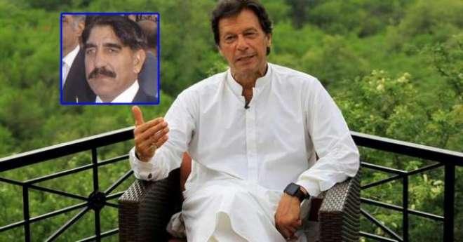 جسٹس اینڈ ڈیموکریٹک پارٹی نے این اے 53 سے عمران خان کے کاغذات نامزدگی ..