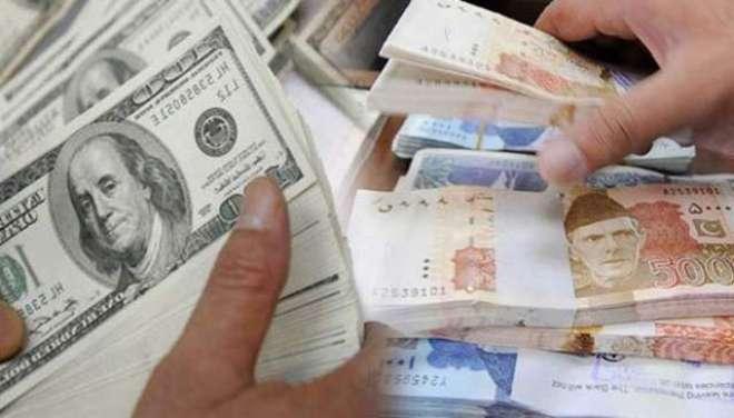 انٹرکرنسی مارکیٹ میں پاکستانی روپے کے مقابلے میں امریکی ڈالر کی قدرمیں2پیسے ..