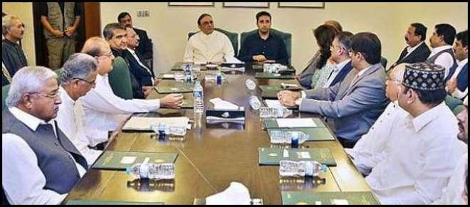 مسلم لیگ ن کا انکار ، پیپلز پارٹی کا انکار