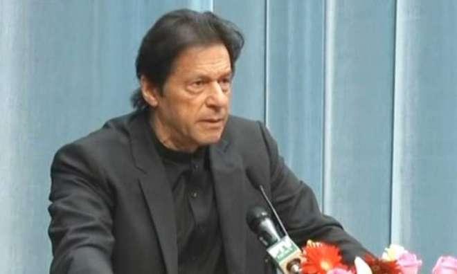 وزیراعظم کے دورہ چین کے فالو اپ کیلئے پاکستان کا اعلیٰ سطح کا وفد چین ..