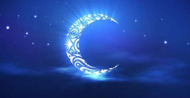 متحدہ عرب امارات حکام نے رمضان المبارک کے لیے کام کرنے کے اوقات کا اعلان ..
