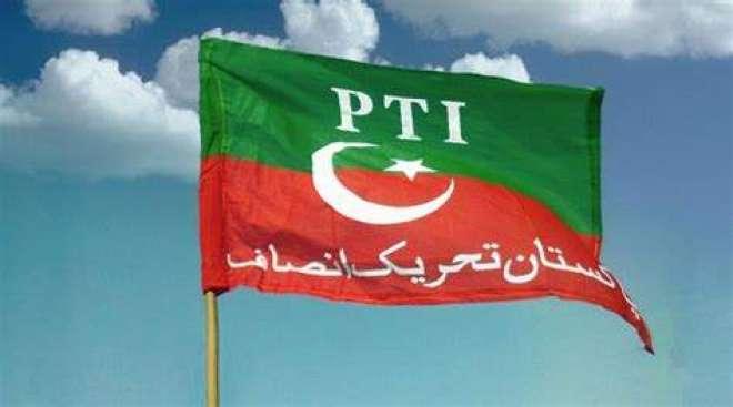 سرگودھا،پی ٹی آئی نے ضلع خوشاب کی دو قومی اور تین صوبائی نشتوں کیلئے ..