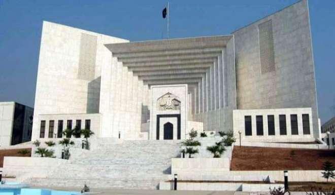 سپریم کورٹ نے 6 ماہ میں کراچی سرکلر ریلوے چلانے کا حکم دے دیا