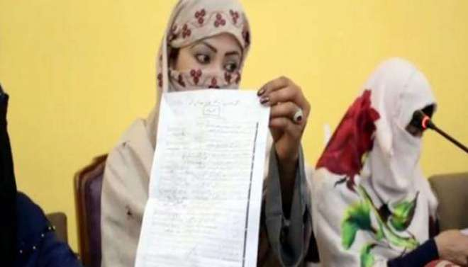 برطانیہ لے جانے کے سہانے خواب دکھا کر شادی کرنے والے 5 افراد نے 20 پاکستانی ..