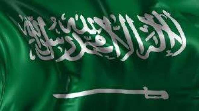 سعودی عرب ، گھریلو ملازمین درآمد کرنے کے لیے آن لائن معاہدے کیے جا سکیں ..