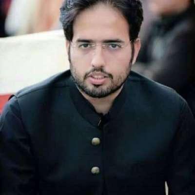 صوبائی وزیر کا ایکسائز اینڈ ٹیکسیشن آفس فیصل ٹائون لاہور ریجن(بی)کا ..