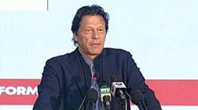 ڈومور نہیں ،اب وہ کریں گے جو ہمارے مفاد میں ہوگا: عمران خان