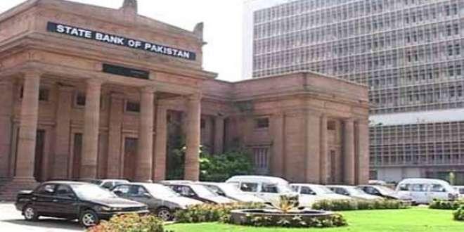 سٹیٹ بینک آف پاکستان کی گھروں کی تعمیرکیلئے قرضوں کی فراہمی پر عائد ..