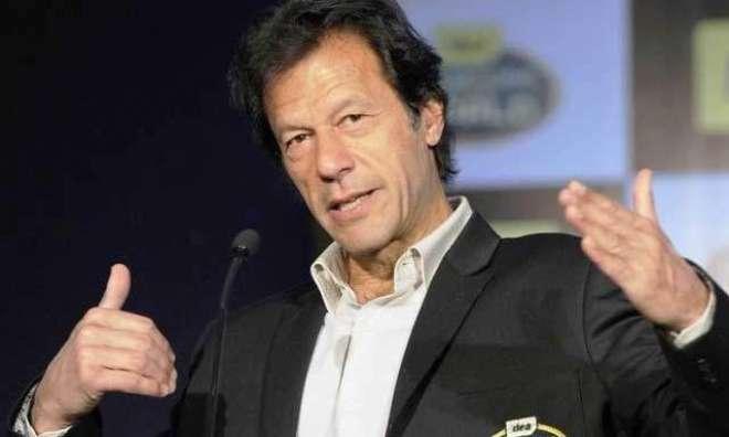 وزیراعظم عمران خان نے میڈیا کے بقایا جات کی فوری ادائیگی کی ہدایت کی ..