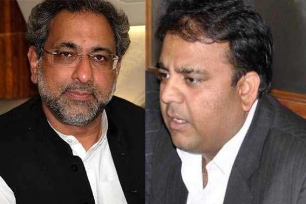 این اے 53،  عمران خان  کو انتخابات میں حصہ لینے کی اجازت مل گئی، این اے ..