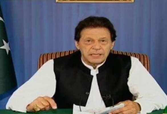 قانون کی بالادستی کے بغیرقوم نہیں اٹھ سکتی، وزیراعظم عمران خان
