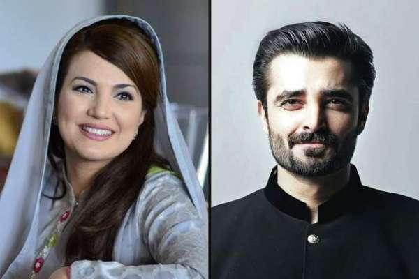 حمزہ علی عباسی نے ریحام خان کی کتاب بھیجنے والے سے متعلق بتا دیا