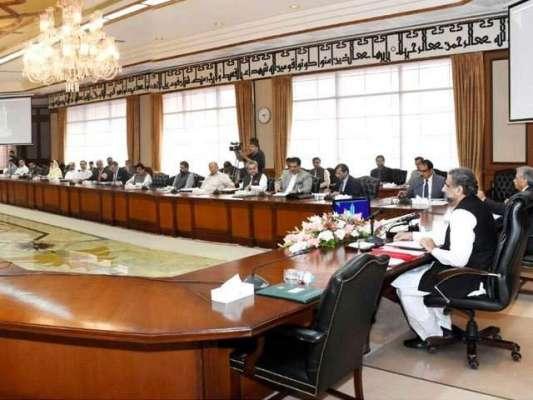 نوازشریف کا متنازعہ بیان' مسلم لیگ نون کی پارلیمانی پارٹی کا اہم اجلاس