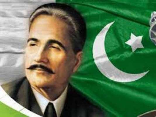 نظریہ پاکستان کونسل کے زیرِ اہتمام شاعرِ مشرق ؒ کی برسی کی مناسبت سی21 ..