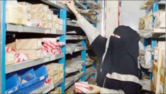 سعودی عرب، خواتین نے گاڑیوں کے فاضل پرزے فروخت کرنے کا بزنس شروع کر ..