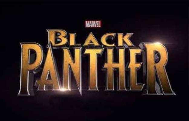 سعودی عرب میں تھیٹر پر پابندی ختم، فلم 'بلیک پینتھر' کی نمائش