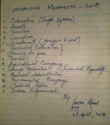 پی ٹی آئی جلسے میں عمران خان کا 11 نکاتی ایجنڈا، عمران خان کے ہاتھ سے ..