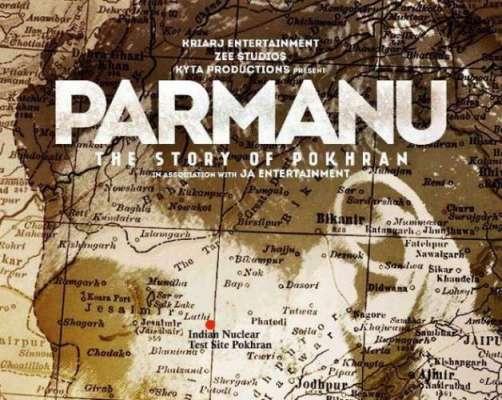 جان ابراھام کی فلم ''پرمانو:دا سٹوری آف پوکھران '' کی ریلیز پانچویں ..