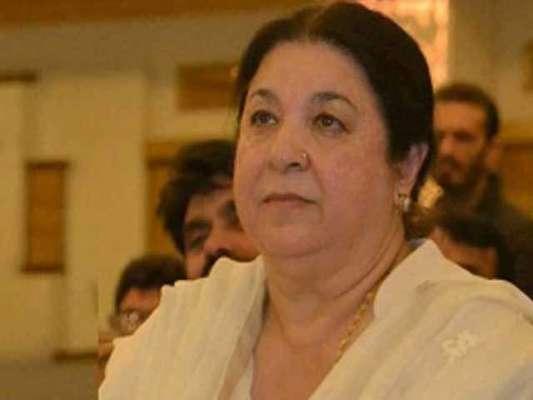 صوبائی وزیرصحت کی ہدایت پرمحکمہ صحت پنجاب نے پنجاب پبلک سروس کمیشن ..