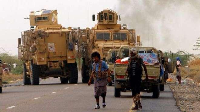 یمن: حدیدہ میں سعودی اتحاد کی کارروائی جاری، لاکھوں کو قحط کا خطرہ