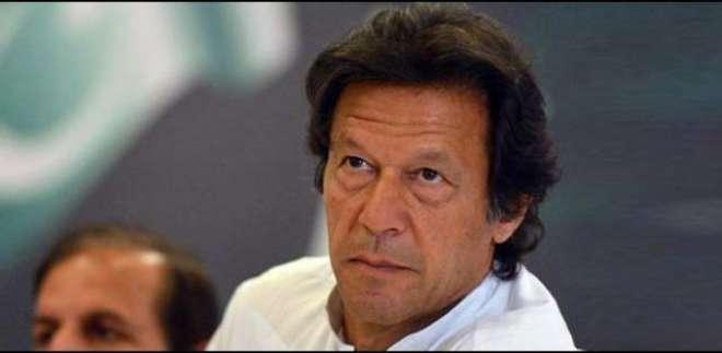 این اے53 عمران خان نے کاغذات نامزدگی مسترد ہونے کےخلاف درخواست دائر ..