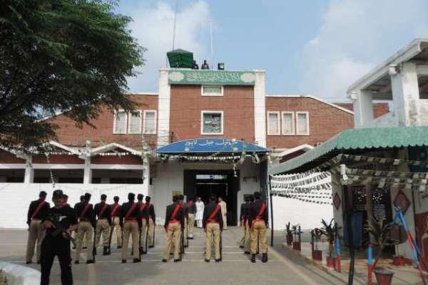 لاہور سینٹرل جیل میں قید بھارتی شہری کی 36 سال بعد شہریت کی تصدیق