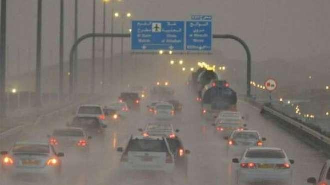 سمندری طوفان میکونو کے باعث امارات کے کچھ علاقوں میں بارش کا امکان