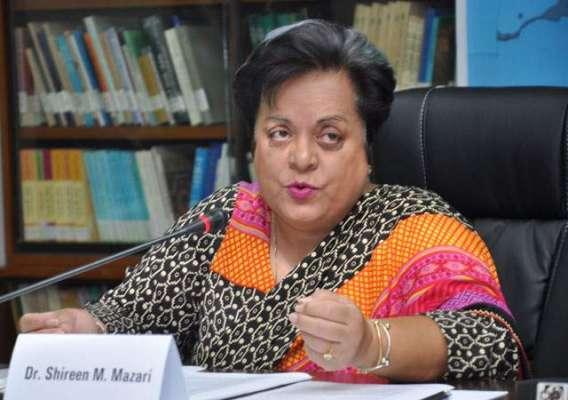 وفاقی وزیر انسانی حقوق ڈاکٹر شیریں مزاری کی پاکستان میں اقوام متحدہ ..