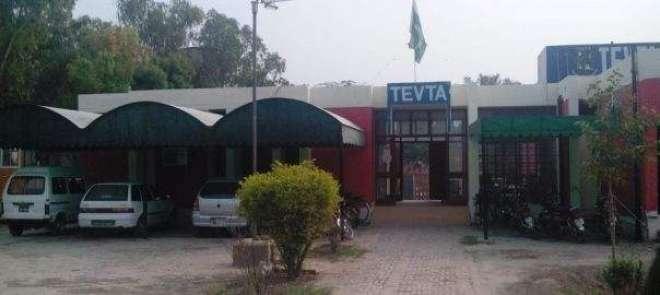 پاکستان فرنیچر کونسل ٹیوٹا کے تعاون سے 4 ماہ کے تربیتی کورس کا آغاز ..