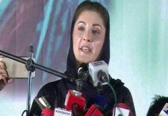 مریم نواز کو کراچی سے الیکشن لڑوانے پر غور