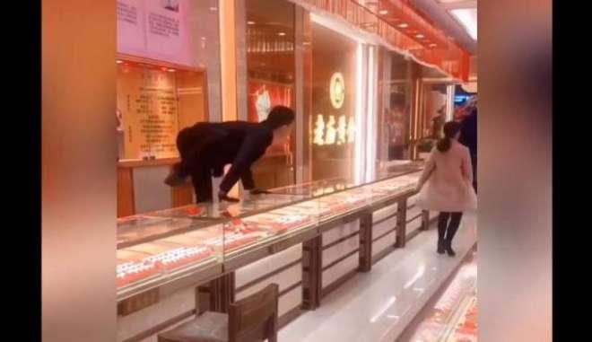چین میں تیزی سے  وائرل ہوتی شرارت دوکانوں کے ملازمین کی دوڑیں لگوا رہی ..