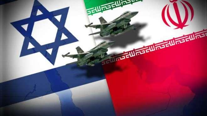 ایران اور اسرائیل کے درمیان