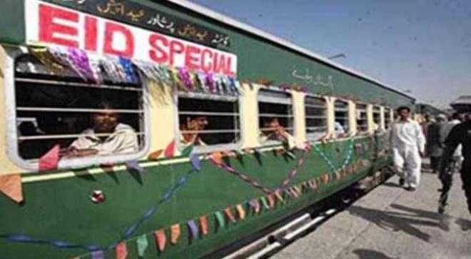 پاکستان ریلویز کا عید الفطر پر  65 سال سے زائد العمر بزرگ شہریوں کیلئے ..