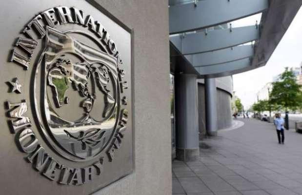 آئندہ مالی سال میں پاکستان کی ترقی کی شرح کم ہوکر5.6فیصد سے 4.7 پر آجائے ..