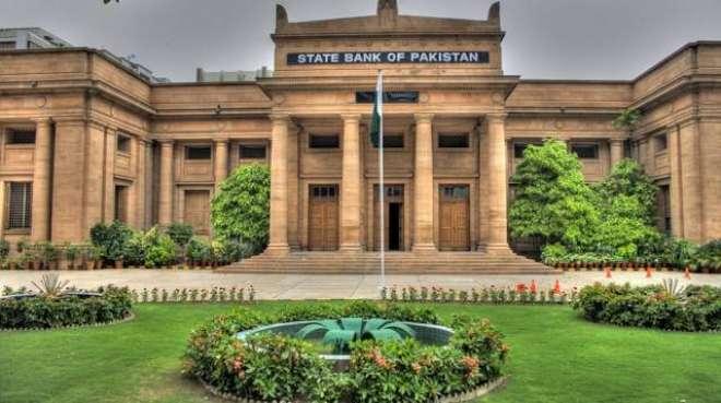 اسٹیٹ بینک نے آئندہ 2ماہ کے لیے مانیٹری پالیسی کا اعلان کردیا، شرح ..