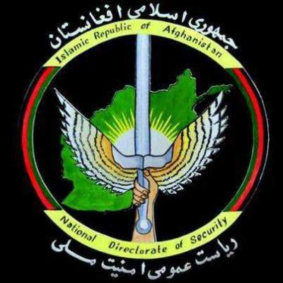 افغان خفیہ ایجنسی این ڈی ایس کی جانب سے پاکستانیوں کواغواء کیےجانےکا ..