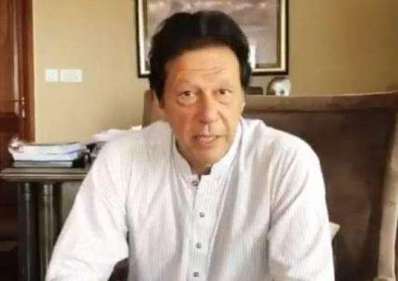 پارٹی کی تشہیری مہم :عمران خان  کی فنڈز کی کمی کو پورا کرنے کیلئے مدد ..