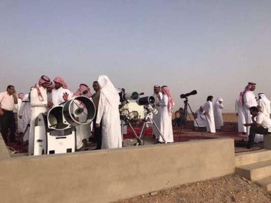 سعودی عرب میں عید الفطرکب منائی جائے گی اعلان کردیا گیا