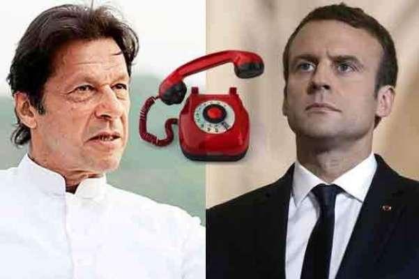 وزیر اعظم عمران خان اور فرانسیسی صدر کی فون کال کی اندرونی کہانی سامنے ..