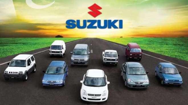 معروف کارساز کمپنی سوزوکی نے اپنی گاڑیوں کی قیمت میں اضافے کا فیصلہ ..
